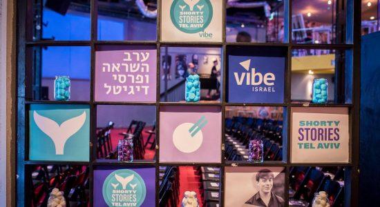 Vibe Israel at Bascula