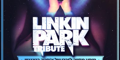 Linkin Park Israeli Tribute