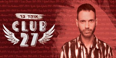 Ohad-Bar-27-Club-Web