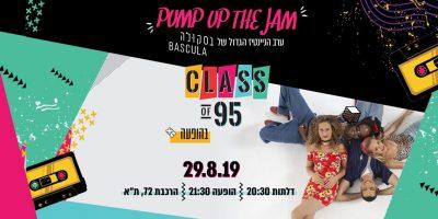 ערב הניינטיז הגדול - בסקולה - הופעות בתל אביב